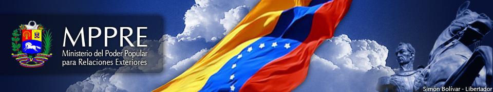 http://www.consulvenevigo.es/subido/MPPRE.jpg