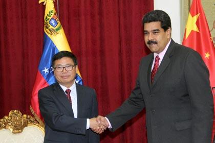 Consulado General de la República Bolivariana de Venezuela